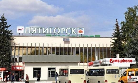 ЖД Вокзал ЖД вокзал Пятигорск